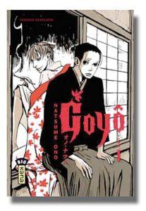 goyo-ono-natsume