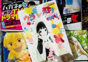 Tokyo, June 9 2011 - Comics for girls in a book shop in the Shinjuku area.