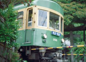 train-enoden-kamakura-japon
