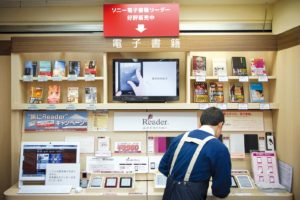 Tokyo, February 15 2012 - Japanese electronic books on display at Kinokuniya book shop in the Shinjuku area.