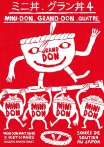 solidarite-mini-don