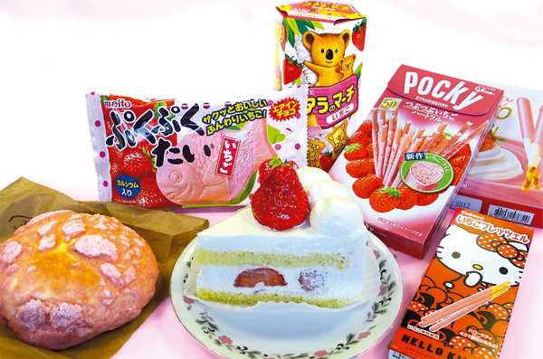 En haut : Puku puku Tai Ichigo, Koara no march, Pocky tsubutsubu ichigo, Double deep strawberry. En bas : Melon pan à la fraise, gâteau aux fraise, Pretzel Hello Kitty fraise