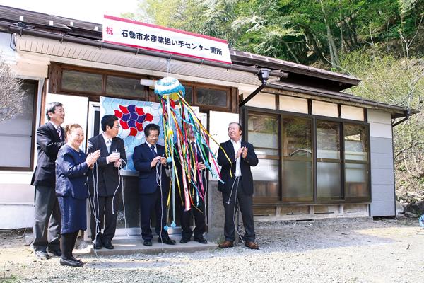 Le Centre Triton Oshika a vu le jour après la rénovation d'une vieille maison bâtie il y a 50 ans. CR : Ishinomaki Hibi Shimbun