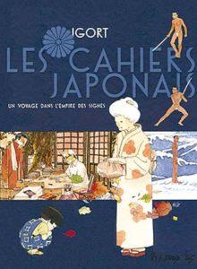 cahiers-japonais