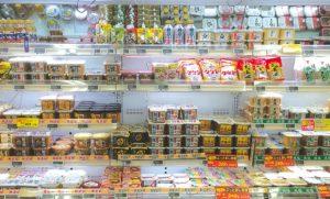 supermarche-japn