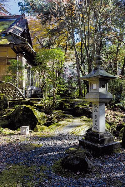 Le Tsukihi-tei pour passer une nuit extraordinaire.
