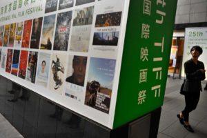 LE 21 OCTOBRE 2012 TOKYO INTERNATIONAL FILM FESTIVAL ROPPONGI TOKYO UN SPECTATEUR OBSERVE LES AFFICHES DES FILMS EN COMPETITION