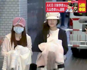 akb48-sortie-hopital-japon