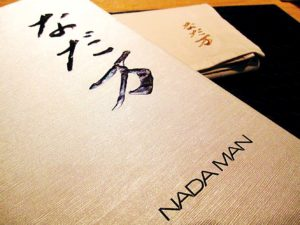 apprentisage-restaurant-japonais-nada-man-hong-kong