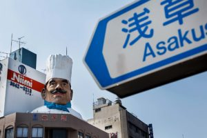 Tokyo, may 31 2014 - Asakusa as seen by Shinobu MACHIDA. Niimi, iconic tableware store in kappabashi area.