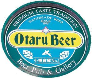 biere-otaru-beer-japon-1