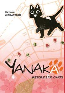 chat-yanaka-manga
