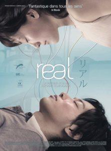 cinema-kurosawa-real-3