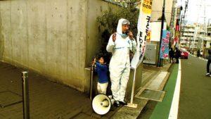 cinema-soda-kazuhiro-campagne