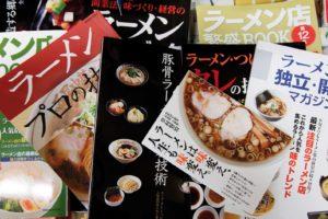 Tokyo, November 14 2012 - Magazines about ramen noodles.