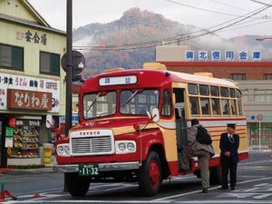 decouverte-ancien-bus-takahashi-japon