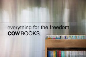 "Tokyo, June 7 2012 - ""Cow books"" bookstore in the Nakameguro area."