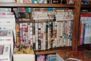 edition-librairie-adaptation-de-lunivers-de-manga-japon