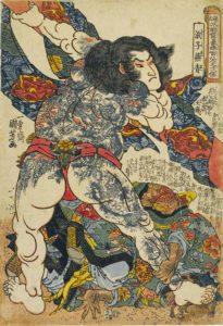 estampe-kuniyoshi-1