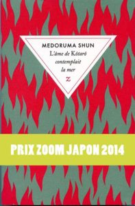 evenement-prix-zoom-japon-1