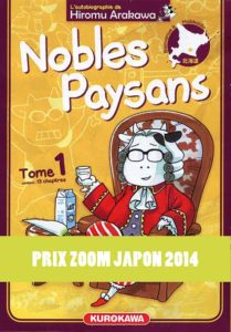 evenement-prix-zoom-japon-2