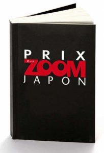 evenement-prix-zoom-japon