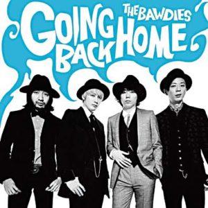 exclu-cd-the-bawdies-1