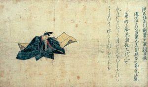 expo-roppongi-suntory-museum-of-art-tokyo-japon