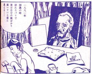 garo-tsuge-tadao-japon-2