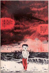 garo-tsuge-yoshiharu-1