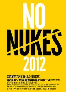 goto-no-nukes-2012