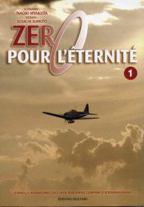 histoire-livre-dessous-de-la-guerre-zero-pour-leternite-hyakuta-naoki