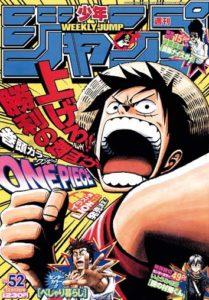 histoire-manga-shonen-jump-1