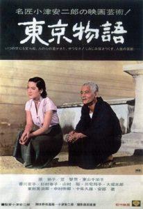 hommage-voyage-a-tokyo-ozu-japon