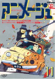 hosoda-mamoru-dessin-aime-animage-japon