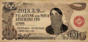 interview-narita-daisuke-parrain-fanzines