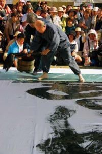kumano-calligraphie-japon
