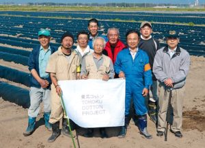 lancement-projet-agriculteurs-1