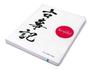 litterature-1300-bougies-kojiki