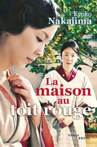 litterature-la-maison-au-toit-rouge