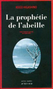litterature-la-prophetie-de-labeille-keigo-higashino