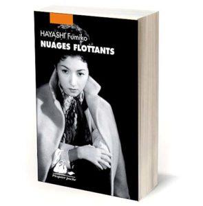 litterature-nuages-flottants-hayashi-fumiko