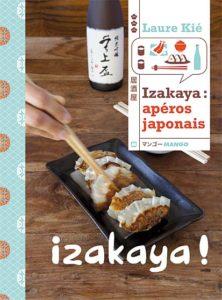 livre-izakaya-aperos-japonais-laure-kie