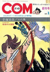 manga-com-tezuka-osamu