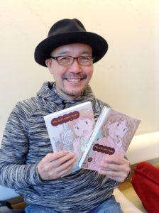 manga-kusumi-masayuki