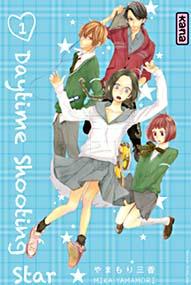 manga-l'apprentissage