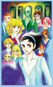 manga-moto-hagio-anthologie