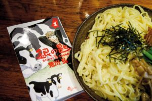 Tokyo, June 24 2012 - Food and manga, japanerse comics. Silver Spoon by Hiromu Arakawa.
