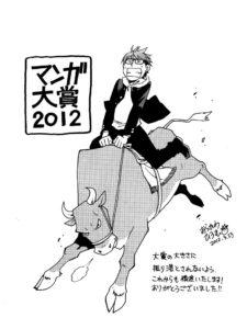 manga-silver-spoon-arakawa-hiromu-1