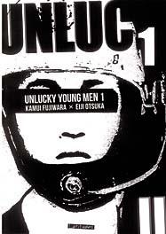 manga-unlucky-young-men-2
